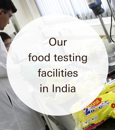 Opens in a new window: Our food testing facilities in India