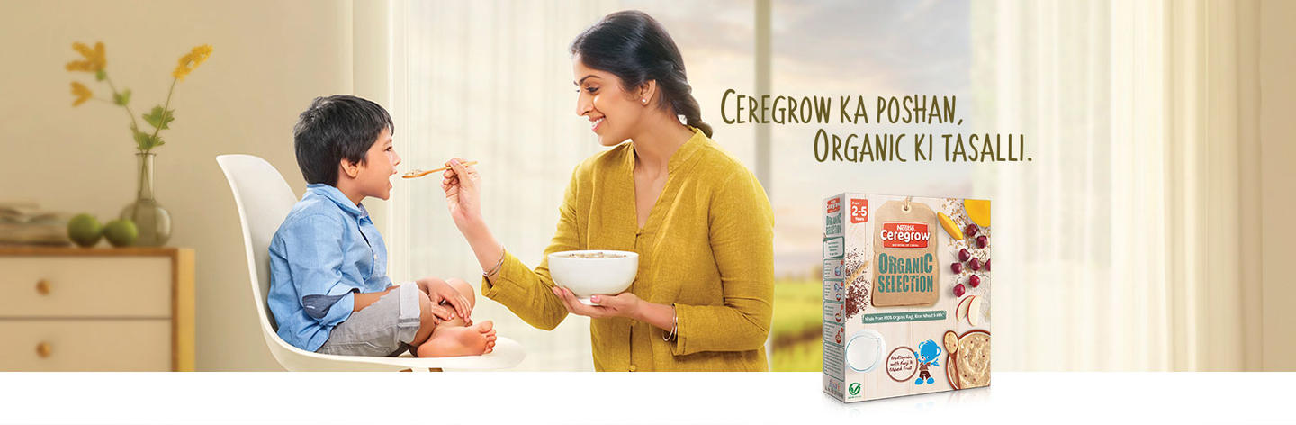 India's first 'Certified Organic' Ceregrow